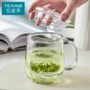忆壶茶YIHUTEA 耐热玻璃杯办公室水杯茶杯茶水分离杯泡茶杯花茶杯 SP-500  500ml