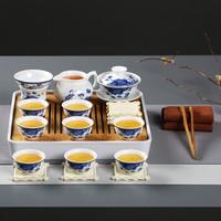养茗轩 茶具套装 功夫茶具茶盘茶壶茶台茶杯茶海陶瓷汝窑玻璃紫砂套装  富贵吉祥茶具套装