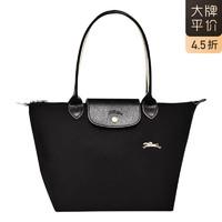 LONGCHAMP 珑骧LE PLIAGE 长柄女士购物袋饺子包 28*26.5*15.5cm