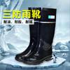 锐兴(REXIN) PVC橡塑雨靴 防油 防酸 防碱 防机械油 三防雨靴 38码