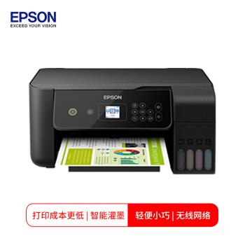 EPSON 爱普生 L3169 墨仓式彩色喷墨多功能一体机