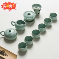 洛威 汝窑茶具套装家用简约景德镇陶瓷中式功夫汝瓷开片茶壶茶杯整套  10头欢沁