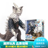 锦江 UT5535D 正版奥特曼怪兽泰兰特 动漫玩具9寸可拆卸模型高23cm 带声效公仔