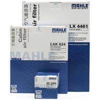 马勒(MAHLE)滤清器套装 空气滤+空调滤+机油滤(赛欧3/乐风RV 1.5)