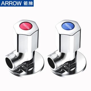 箭牌(ARROW)全銅加厚三角閥套裝 冷熱分開止水閥紅藍標 國標4分進出水口 1冷+1熱AS05