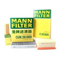 曼牌(MANNFILTER)滤清器套装 空气滤空调滤机油滤(途观L/高尔夫7/途欢/奥迪A3/TT/昊锐/速派)
