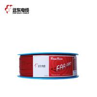 远东电缆(FAR EAST CABLE)电线电缆 ZC-BV6平方家装空调进户线国标铜芯阻燃单芯单股硬线 100米 红色