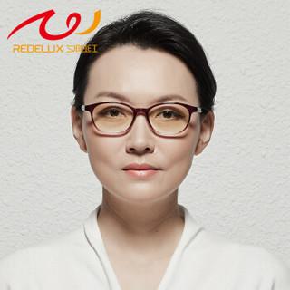 夕阳红防蓝光老花镜 男女通用 年轻时尚 高清镀膜树脂镜片 JX6018 200度