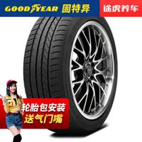固特异汽车轮胎途虎品质包安装 御乘 225/50R17 98W适配蒙迪欧致胜