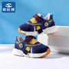 哈比熊童鞋宝宝机能鞋秋款学步鞋儿童运动鞋男女童鞋GS3602 深蓝色29码