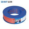 正泰(CHNT)  电线电缆 ZR-BV1.5平方100米 红色单芯阻燃火线 国标家装铜芯硬线 照明电源线