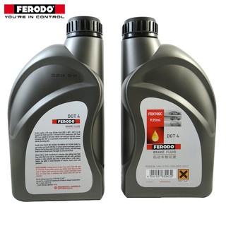 FERODO 菲罗多 DOT4 汽车/摩托车刹车油 1kg