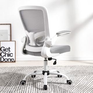 BAJIUJIAN 八九间 学生椅子学习升降写字座椅书桌转椅电脑椅办公家用人体工学