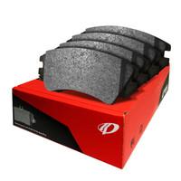 耐磨士(Remsa)石墨前刹车片皮适用于JEEP新款切诺基凯迪拉克XT5