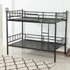 佐盛钢制学生公寓床铁架床上下铺床双层床成人床带床板2000*1350*1700铁床板款1