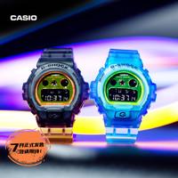 促销活动:京东 卡西欧手表 冰电之韧新品发售