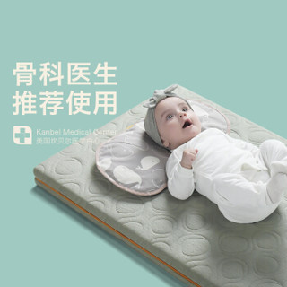 babycare婴儿床垫 小床垫乳胶天然椰棕宝宝床垫5960 100*56cm