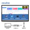 newline 创系列 会议平板 65英寸 4K视频会议大屏 交互电子白板 教学一体机 会议一体机 TT-6519RSC i7版