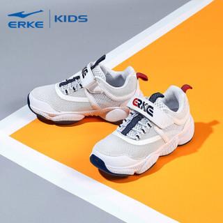 鸿星尔克(ERKE)童鞋男童大童秋冬儿童慢跑鞋 63119320082 正白/墨水蓝 32码