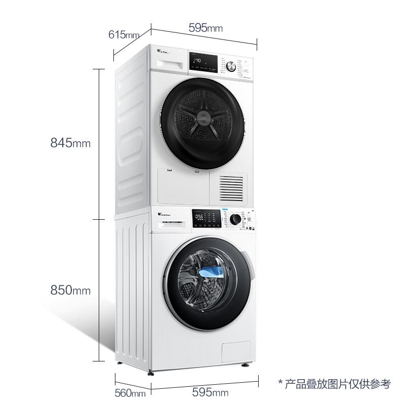 小天鹅洗烘套装热泵烘干机滚筒洗衣机组合10公斤家用干衣机 86+35