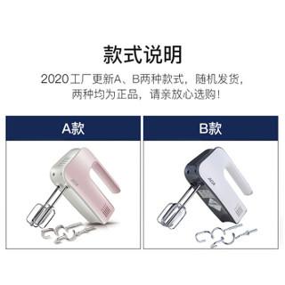 北美电器(ACA)打蛋器电动家用迷你烘焙全自动手持搅拌器双搅拌棒AHM-P120B 粉色
