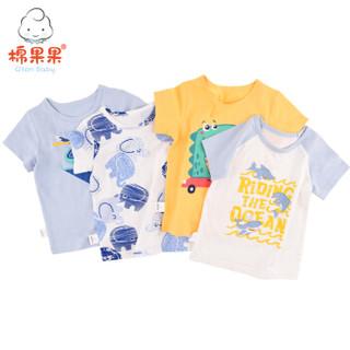 棉果果童装男童t恤儿童短袖纯棉T恤夏季女宝宝打底衫上衣 浅蓝恐龙 100
