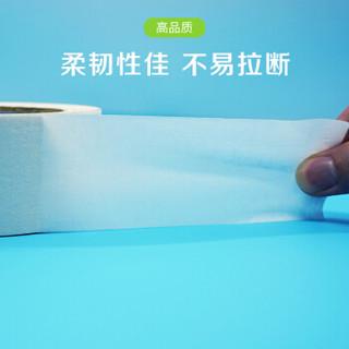 彩弘 50mm*50米4卷装 美纹胶带 瓷砖美缝剂工具美纹纸胶带 装修遮蔽带无痕纸捆扎临时固定喷漆封箱