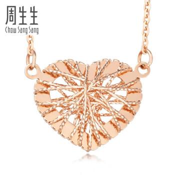 Chow Sang Sang 周生生 Love Décodé「爱情密语」系列 90365N 女士心形玫瑰金彩金项链 47cm