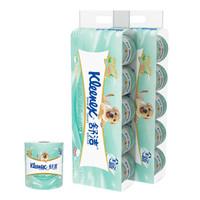 舒洁(Kleenex)卫生纸 绿茶洋甘菊印花清香3层卷纸 厕纸20粒装 *2件