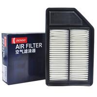 电装(DENSO)空气滤清器*滤芯格260331-1370(03-07款飞度1.3 1.5/思迪/理念)