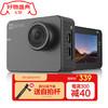 萤石(EZVIZ)S2运动相机行车版 1080P高清 行车记录仪 wifi连接 150度大广角(灰色)