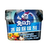 兔の力 兔之力 家用冰箱除味剂 150g