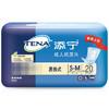 添宁TENA易换式成人纸尿片 老年人产妇U型护垫S-M20片(尺寸:49cm*21cm)