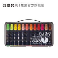 台湾雄狮12色24色36色水彩笔套装幼儿园画画笔儿童水彩笔可水洗宝宝幼儿水彩画笔安全无毒彩色笔毛毛兽粗头