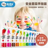 美乐手指画颜料儿童无毒可水洗宝宝幼儿画册涂鸦画画水彩绘画套装