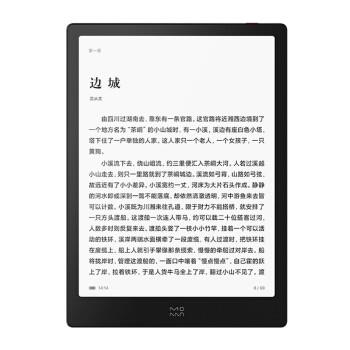 墨案moaan 小米生态链 超级阅读器inkPad X 智能电子书 水墨大屏10英寸 电纸书阅读器32G 硬派X
