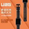 UAG 苹果手表表带小牛皮系列回环款适用于 iwatch4/iwatch2 3 44/42mm 黑色