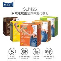 MAEIL 每日 slim25代餐粉 多口味 36g*10包