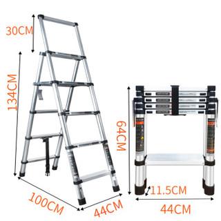 奥鹏 梯子家用伸缩折叠人字梯加厚多功能楼梯铝合金五步工程梯子
