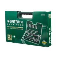 世达(SATA)09006 46件12.5MM系列公英制套筒组套