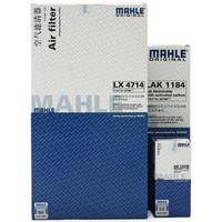 马勒(MAHLE)滤清器套装空气滤+空调滤+机油滤(途昂 2.0T/2.5L)厂家直发