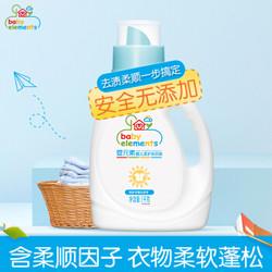 立白婴元素 婴儿洗衣液  1KG *3件