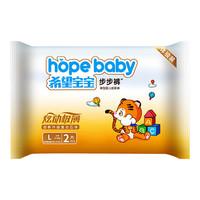 Hopebaby/希望宝宝   炫动极薄拉拉裤体验装L2*3包