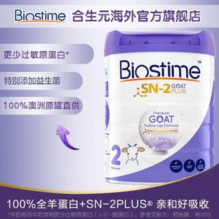 合生元(BIOSTIME)婴幼儿配方羊奶粉2段(6-12月龄)800g/罐 含益生菌 澳洲原装进口