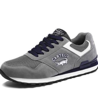 CARTELO 卡帝乐鳄鱼 KDLK21 男士运动跑步鞋 灰色 39