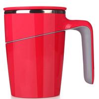 台湾Artiart水杯杯子不倒杯生日礼物创意带盖不锈钢内胆创意礼品马克杯商务办公款红色
