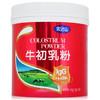 完达山(wondersun)牛初乳粉(每100g含免疫球蛋白IgG 26g )60g(1克/袋×60袋)