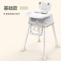 imybao 麦宝创玩 多功能便携式可折叠儿童餐椅