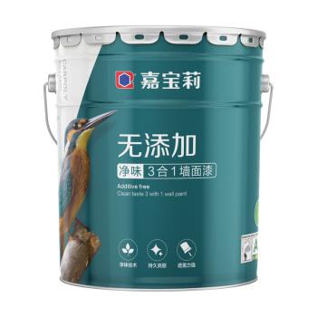 CARPOLY 嘉宝莉 乳胶漆 内墙净味恒白墙面漆 水性环保油漆涂料 20kg面漆