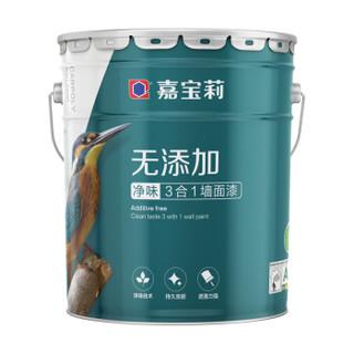 嘉宝莉(CARPOLY)乳胶漆 内墙净味恒白墙面漆 水性环保油漆涂料 20kg面漆